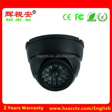 Cheap HD 720P network ip camera motion detect security camera system
