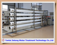5t/h water purification machine ro treatment equipment water treatment system