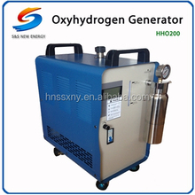 Oxyhydrogen Gas Generator HHO Kit Machine Tools Accessories