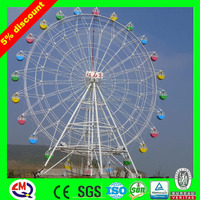 china top 500 brand children used amusement game machine theme park rides for sale