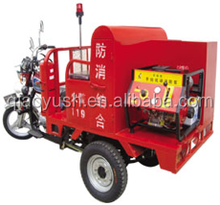 fire fighting motorcycle with fire fighting pump