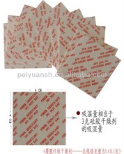 fiber desiccant higher absorbent rate than silica gel desiccant
