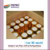 High Grade- Extra White Dark Image -Thermal Paper Roll - 80mm widthx60mm diameter
