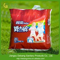 Discount Wholesale buy diaper online