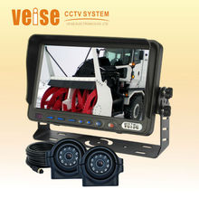 7 Inch Car Rear Camera
