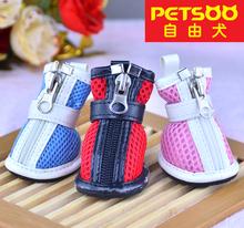Fashion Breathable Summer Sandwich Dog Shoes Wholesale [PDS-020]