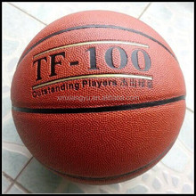 7# PU Standard Match Basketball