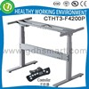Lifting table mechanism&sit stand electric office table frame&funcional height adjustable computer funcional table