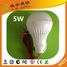 Solar Energy 12V LED Plastic Bulb 3w 5w 7w 9w 12w 15w 18w 24w with E27 base