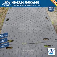 durable hdpe heavy equipment mat/antiskid ground mat/road mat plastic sheet