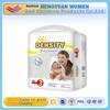 Best-selling sleep baby diapers