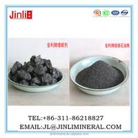 carbon composite material