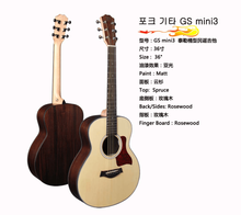 Spruce Rosewood fully handmade with solid wood archtop guitar for sale Musical instruments supplier
