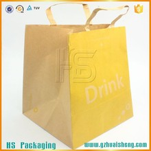 china custom vegetables and fruits kraft paper bag