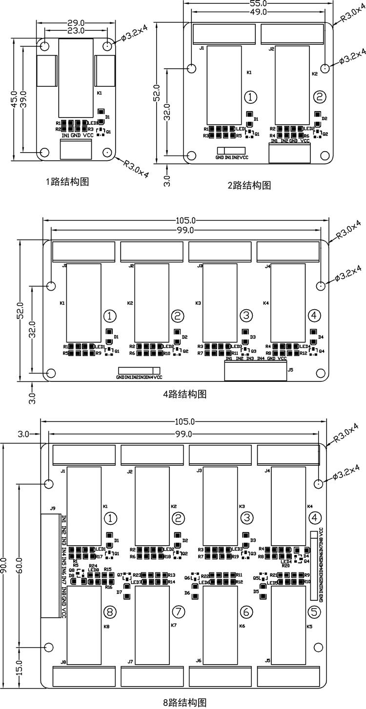 high triggered 5v 12v 24v 1 channel dual power relay