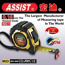 ABS rubber case with heavy duty measurement tool