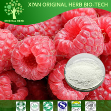 High Quality Raspbeerry Leaf Extract powder