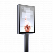 Aluminum rotating light box with LED for shopping center