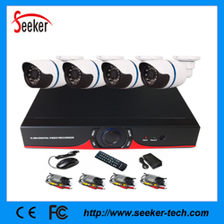 4channel cheapest big promotion cctv security kit with color box and cable