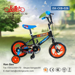 12 inch kids bicycle comfortable and safe Kids Bicycle Saddle