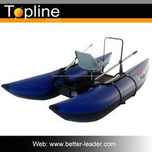2.3m-4.6m long pontoon float tube boats wholesale