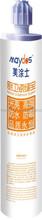 China Top5---Maydos Sealant for kitchen and bathroom