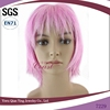 short cute straight high quality synthetic pink cosplay wig