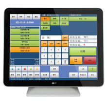 NEW ARRIVAL! 15 inch touch screen all in one pc