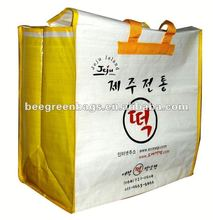 Reuseable laminated photo print shopping bag for promotion