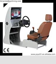 Traffic school equipment Car Auto Driving Training Simulator 110-240V