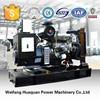 Japanese brand 50kw diesel generator electrical power