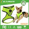 2015 waterproof led dog harness
