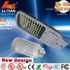 Sense solar road light high bright 60w e40 led street lamp