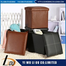 Top grade leather sofa stool storage box for change shoes