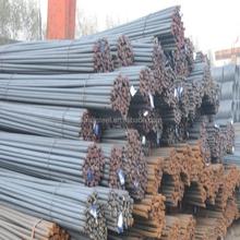 Hormigón barras de hierro