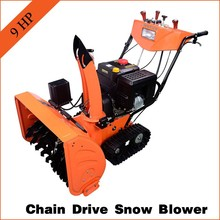 snow removal equipment!9HP tractor snow blower/snow blower rubber track