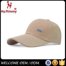 china supplier baseball hat, hat polo online shopping