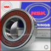 Japan NSK deep groove ball bearing 6314DDU NSK ball bearing 6314DDU