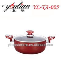 Red color Aluminium Non-Stick Stock pot with spiral bottom