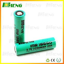 HMENG 2250 mah battery supplier,High discharge current battery manufacturer