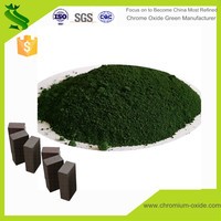 SR-D model China manufacturer chromic oxide chrome oxide green decorative putting green carpet used in chrome brick