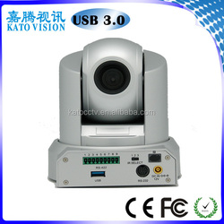 PAL/NTSC USB3.0 1080P 10X optical zoom conference camera with usb cctv keyboard
