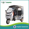 Multifunctional electric passenger three wheeler