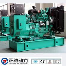 Factory best price! diesel generator set 50 kva with Cummins engine