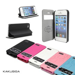 Cell Phone Casing For Iphone 5s/5c Smart Stand Smart Phone Cover