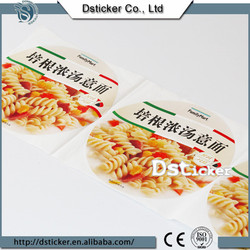 asia alibaba 2015 hot sale adhesive stickers hot food packaging label