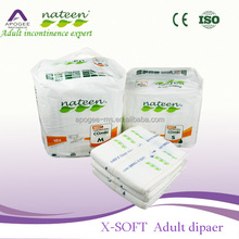 2015 new product free samples of adult diapers