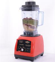 manufactory food processor ,food processor professional ice crusher fruit blender wholesale