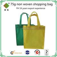 cheap plastic colour shopping bags 75g non-woven shopping bags