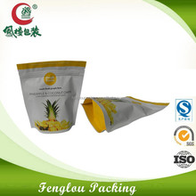 Custom printing full color alibaba china metallized stand up pouc, china cheap bag, resealable stand up pouch